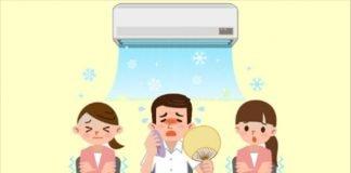 Frio demais